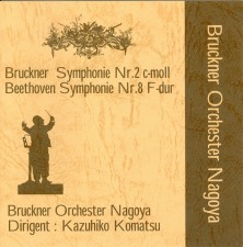 Berky, John: The Bruckner Orchestra Nagoya Project
