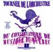 January, 2021: Symphony No. 4: Raffi Armenian / Orchestre du Conservatoire de Musique du Quebec