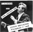 July 2021: Symphony No. 8 / Carl-August Buente / Geidai Symphony Orchestra
