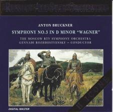 February, 2014: Symphony No. 3 / Rozhdestvensky / Moscow Radio & TV Symphony Orchestra
