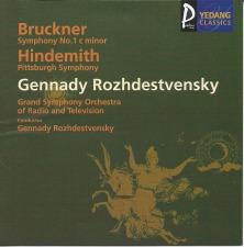 January, 2014: Symphony No. 1 / Rozhdestvensky / Moscow Radio & TV Symphony Orchestra