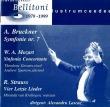 July, 2019: Symphony No. 7 / Alexandru Lascae / Bellitoni Symphony Orchestra