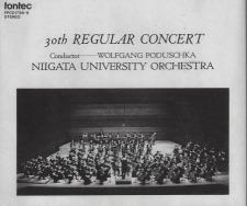 October, 2014: Symphony No. 4 / Wolfgang Poduschka / Niigata University Orchestra