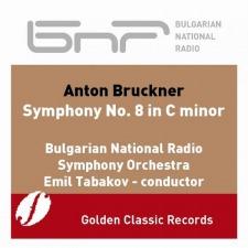 Bulgarian National Radio