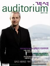 Abruckner.com featured in Auditorium Magazine
