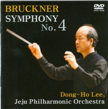 The Dong-Ho Lee / Jeju Philharmonic Bruckner cycle