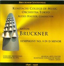 Rare Bruckner CD sells on Ebay for $200+