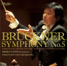 CD - Symphony No. 5 (Original Concepts)