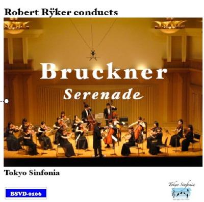 Tokyo Sinfonia / Robert Ryker / Overture / Four Pieces / String Symphony